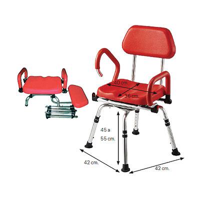 garcia---cadeira-de-banho-giratória-2201