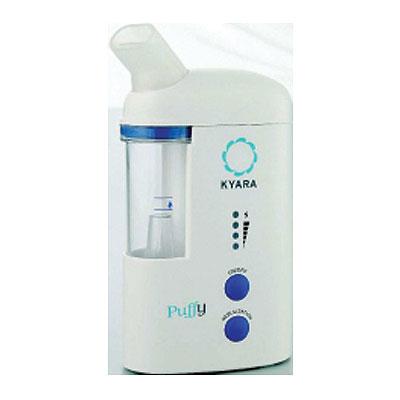 bramédica---nebulizador-ultrasónico-puffy-portátil